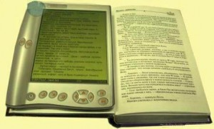 программы для электронных книг