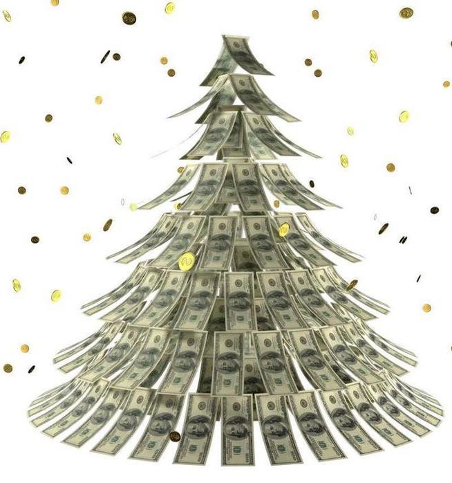 семейный бюджет на новый год