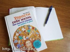книга Эрин Доланд