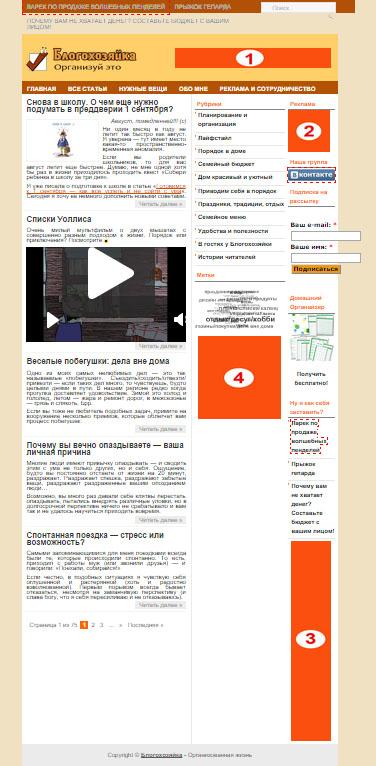 screen-reklama