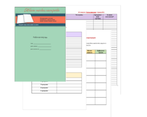 cover-workbook