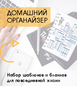 title_organizer