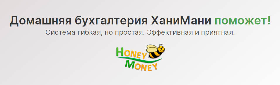 honeymoney1