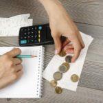 Контроль за бюджетом: метод двух ведер